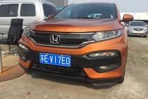 苏州二手XR-V 15款 1.8L EXi CVT 舒适版