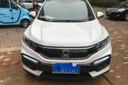 龙岩二手本田XR-V 2015款 1.8L EXi CVT 舒适版