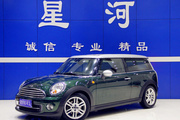 石家庄二手MINI CLUBMAN 2011款 COOPER Excitement