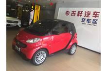 晋城二手fortwo 2015款 1.0L MHD 硬顶新年特别版