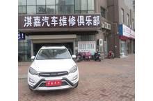 常州二手大迈X5 2015款 1.5T CVT 知县型