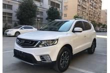 梅州二手远景SUV 2016款 1.8L 手动 尊贵版