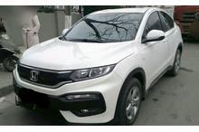 郑州二手本田XR-V 2017款 1.5L LXi CVT 经典版