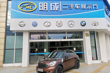 上海二手MINI COUNTRYMAN 2014款 1.6L COOPER Excitement